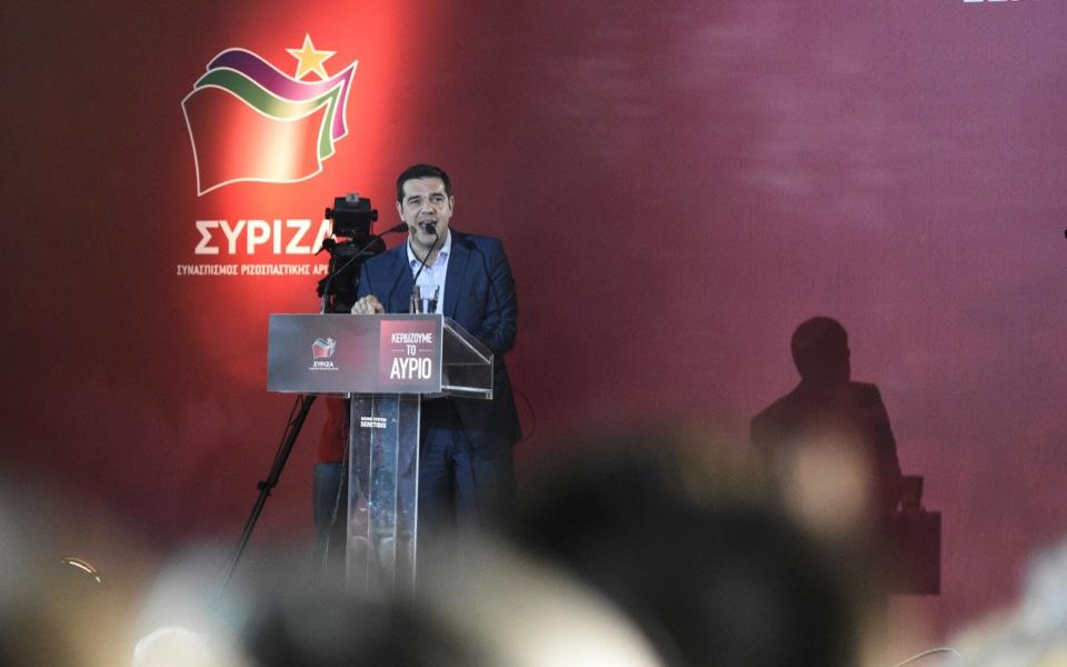 1-tsipras_speech