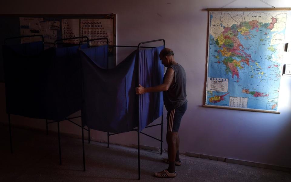 election20_web2