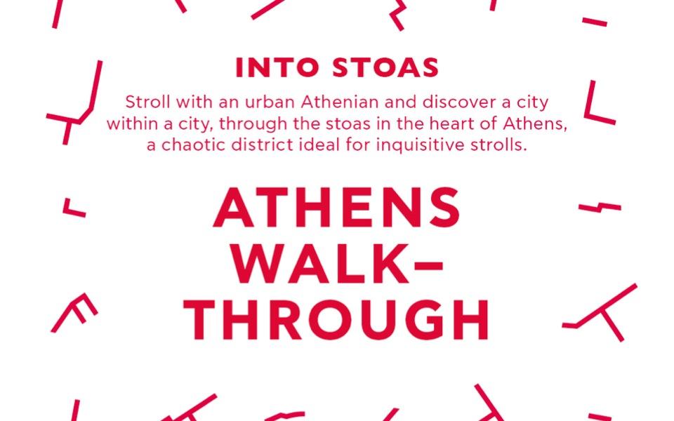 into_stoas