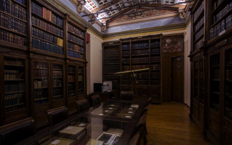 noa_library