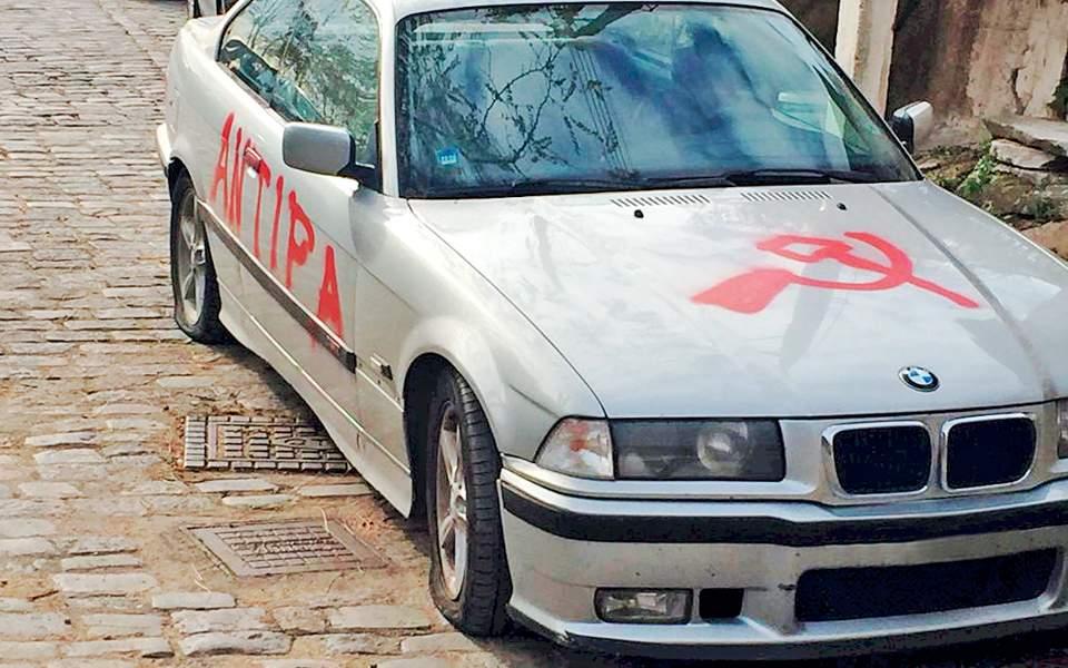 car_vandalism2_web