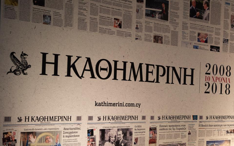 kathimerinicyprus2_web