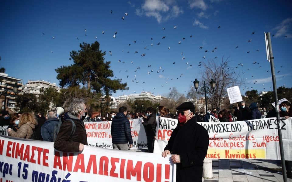 protest-thessaloniki-education