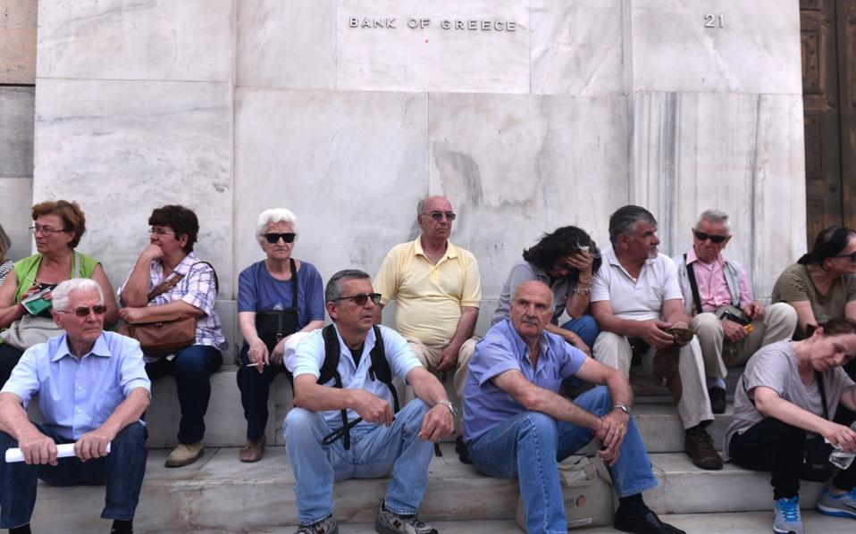 bank_of_greece_pensioners