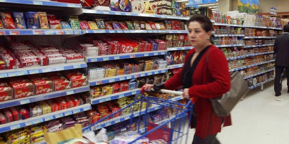 supermarket2_web