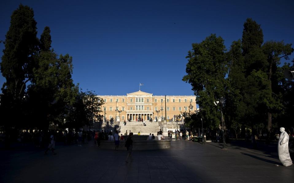 syntagma_parliament_web