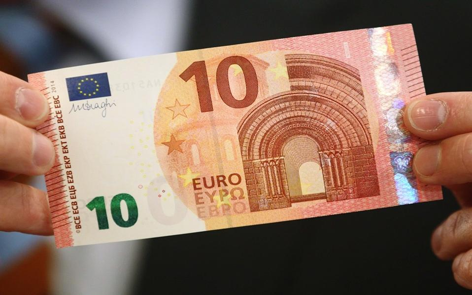 Western Union Restarts Money Transfer Service In Greece Ten Euro Note