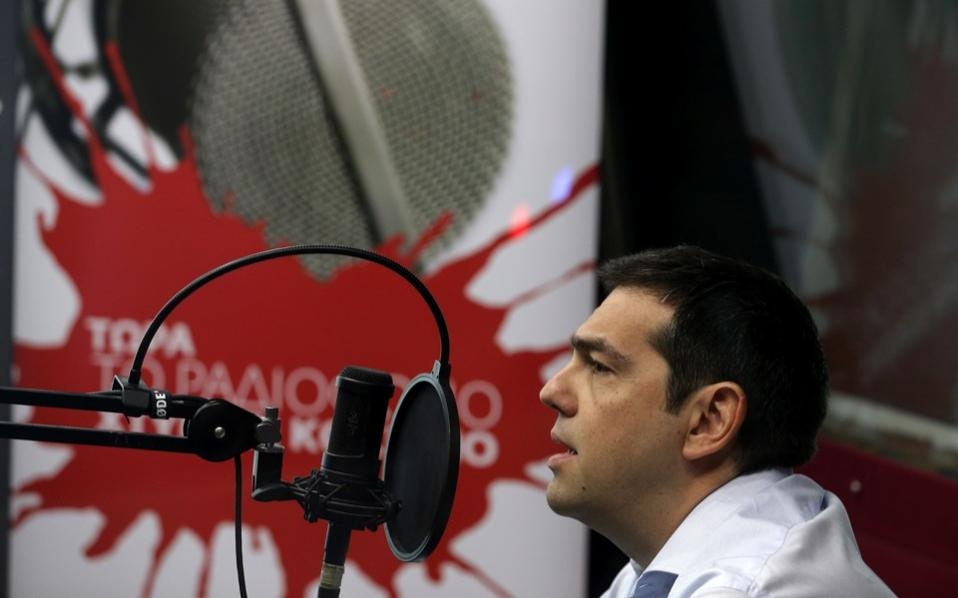 tsipras_radio