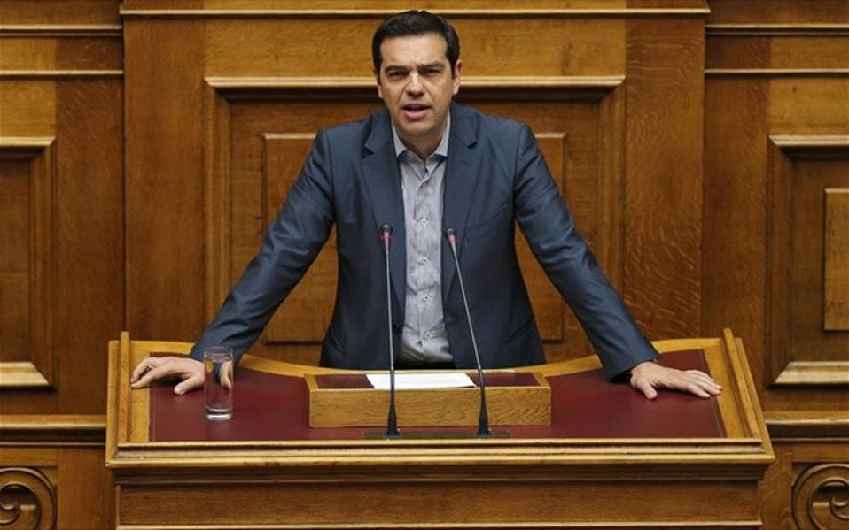 tsiprasgreysuit_parliament_web