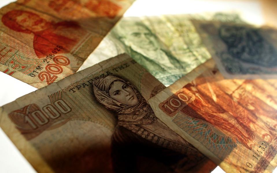 drachma_notes