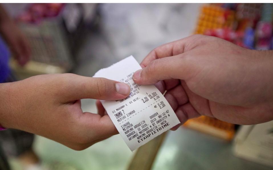 receipts_web