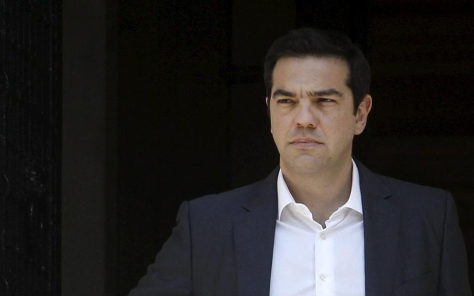 tsipras_maximos_web
