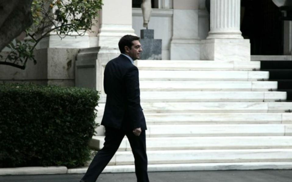 tsipras_maximoujpg