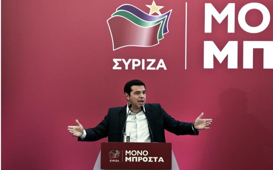 tsipras_partyaddress_web