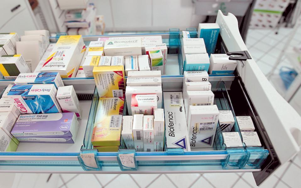 medicine_web-thumb-large