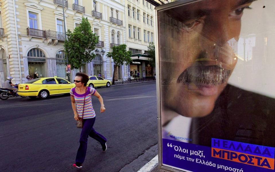 meimarakis_busstation_web