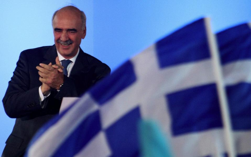 meimarakis_rally_web