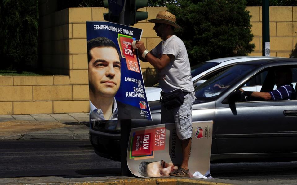 syriza_prelection_poster_web