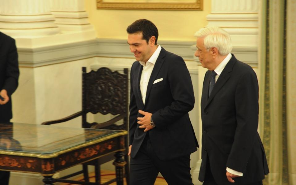 tsipras_maximou_web--2
