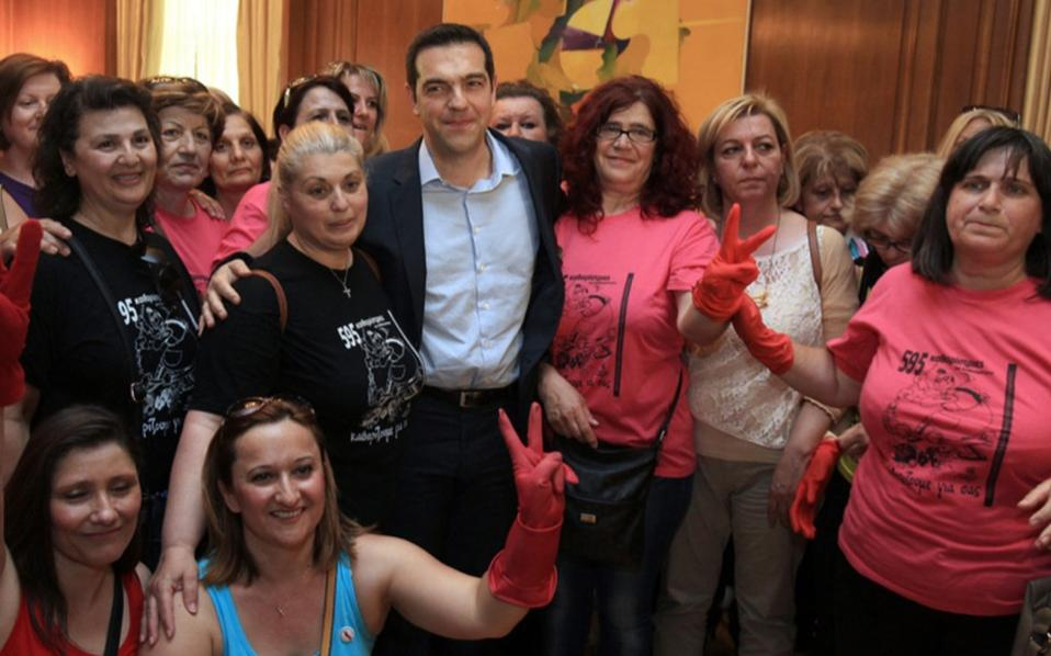 cleaners_tsipras