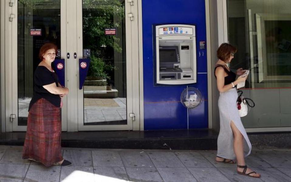 eurobank_atm_web