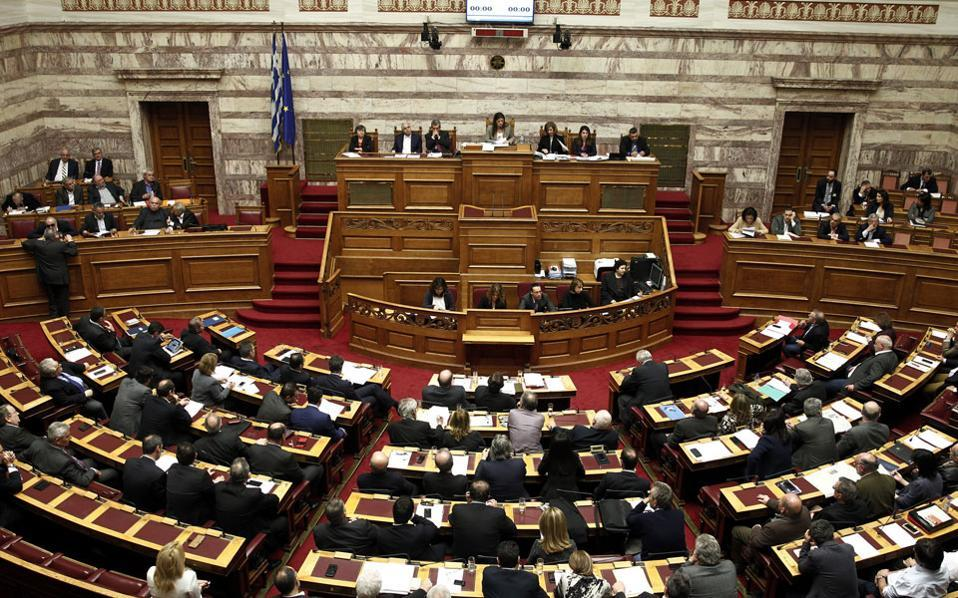 parliament_centerjpg