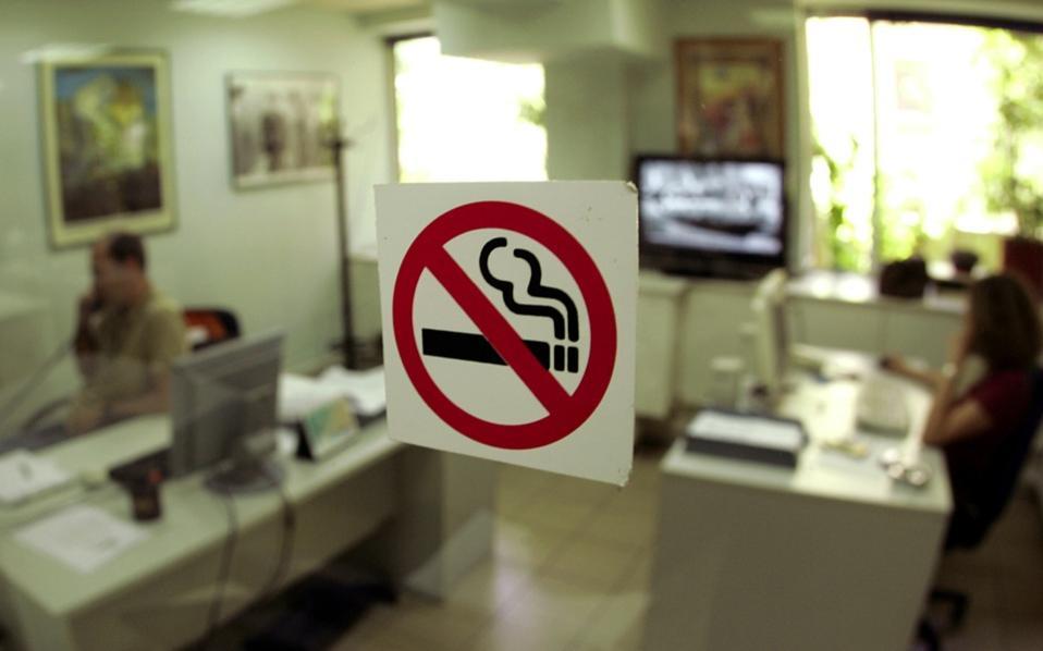 smoking_ban_web