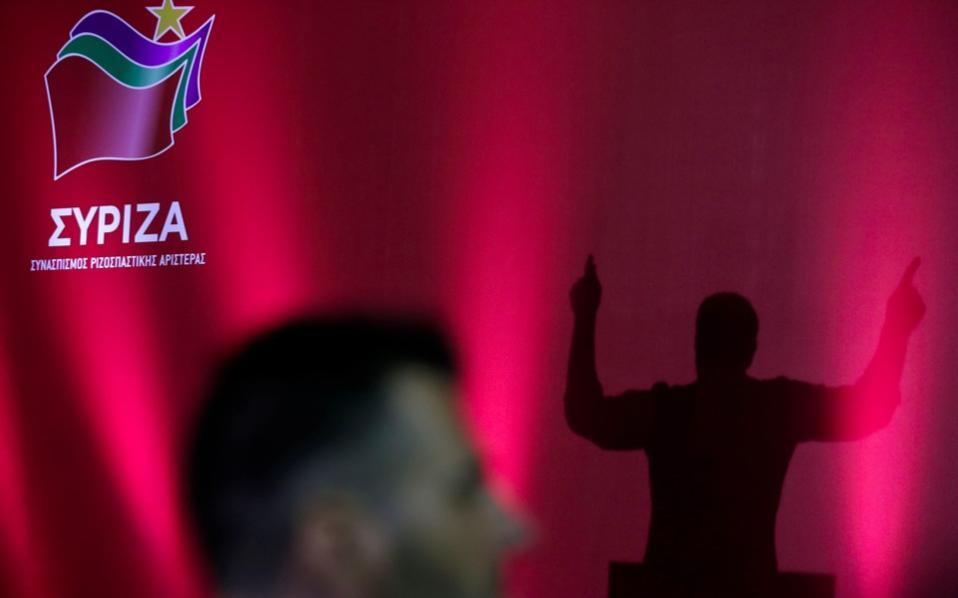 tsipras_shadow_web