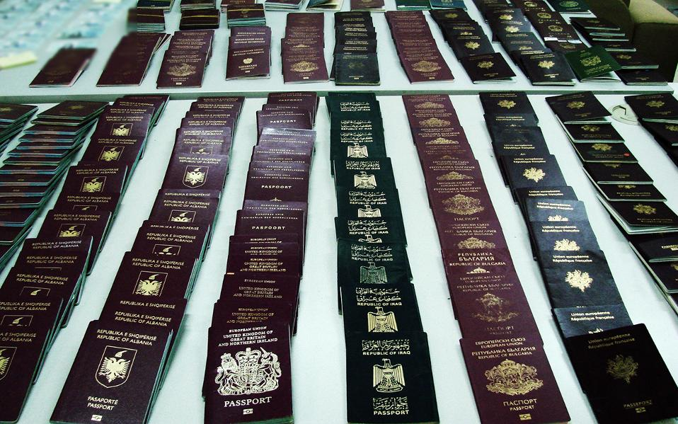 passportcover2