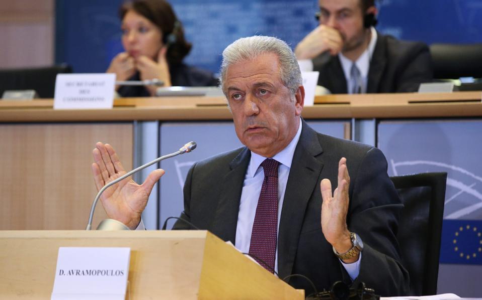 avramopoulos_speech