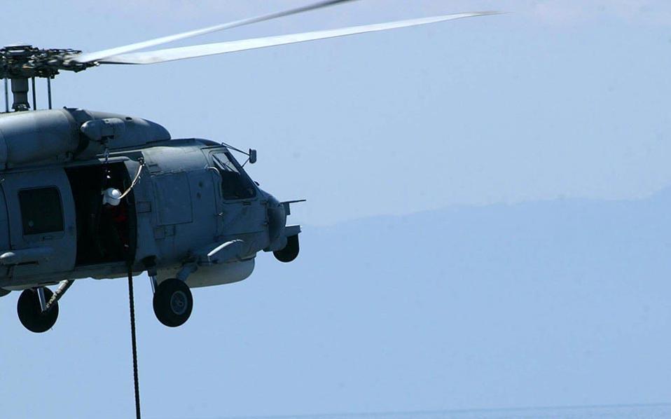 navychopper--2