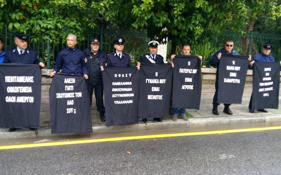 police_protestjpg