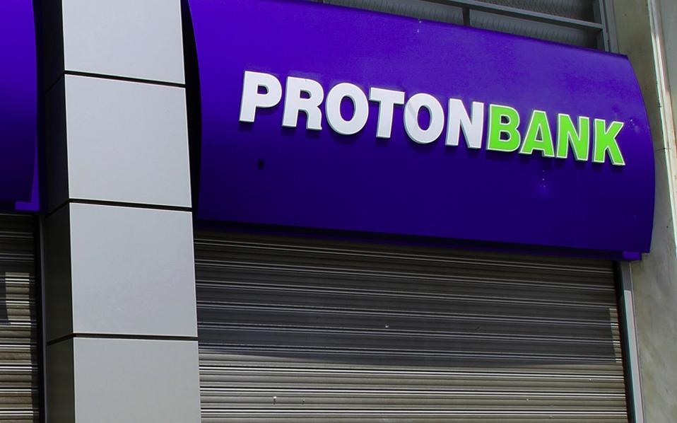 proton_bank_web