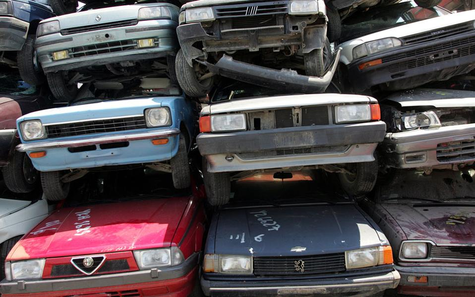 Car-scrapping plan extended to May 20   Business   ekathimerini.com