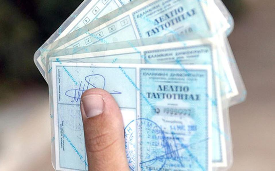 Greece Urged To Fix Loopholes For Visa Free Travel To The