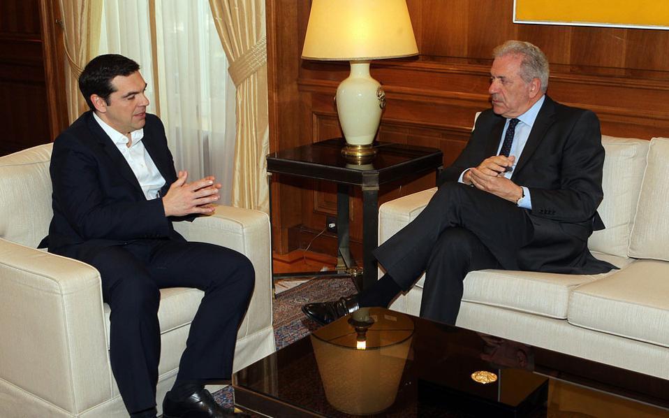 tsipras_avramopoulos_web