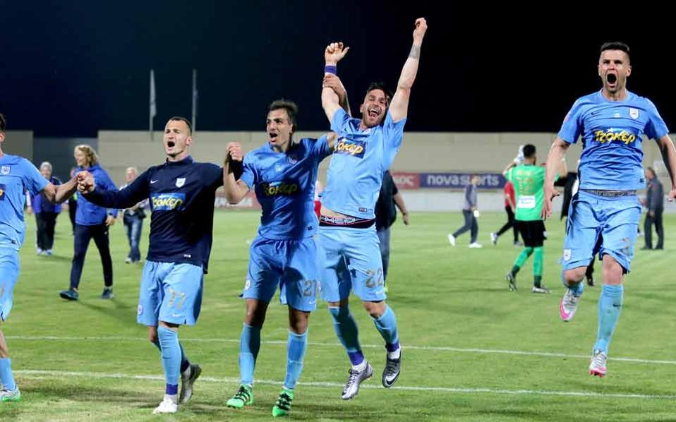 PAS Giannina players celebrated their win at Xanthi with their fans who made the long trip across northern Greece on Sunday.