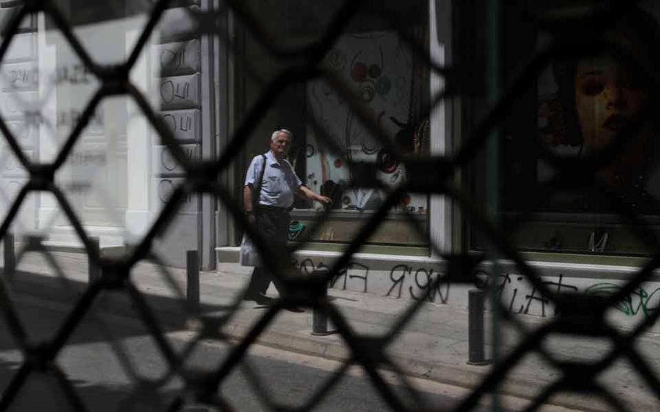 Athens city center sees drop in empty shops | Kathimerini