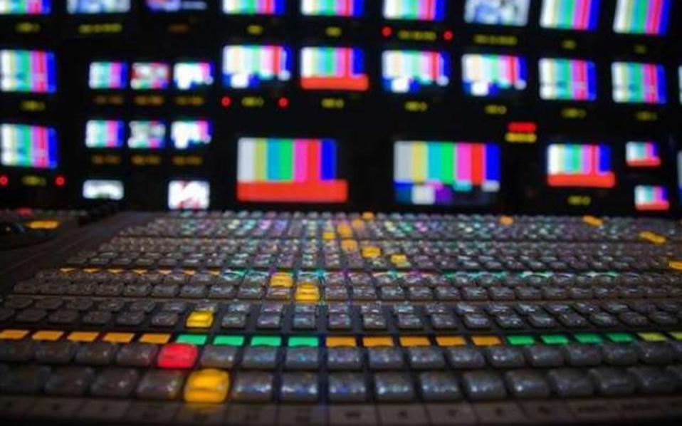 Greek TV license bids to start at 3 million euros | Business
