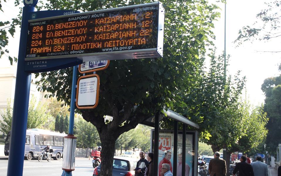 bus_stop_web