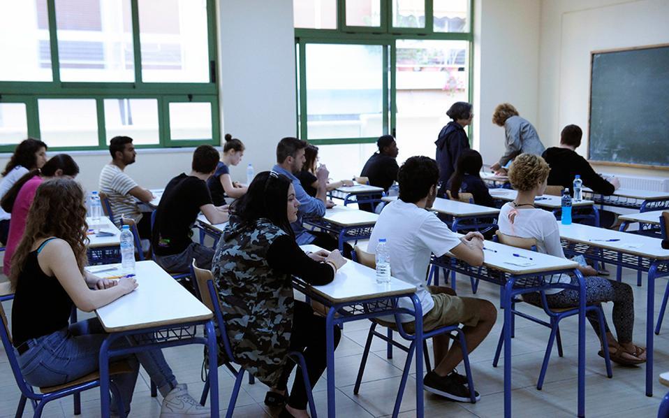 classroom_exams_web