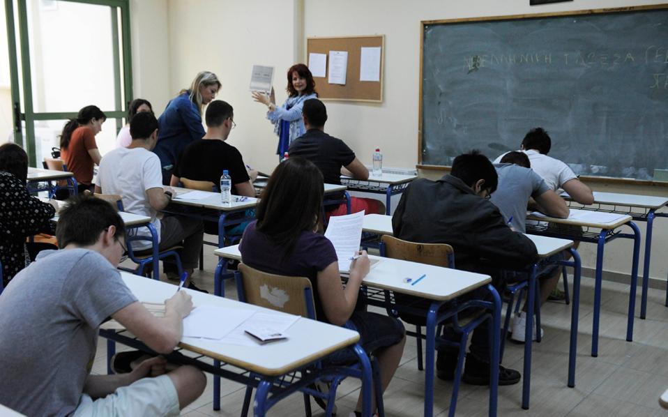 classroom_highschool_web-thumb-large
