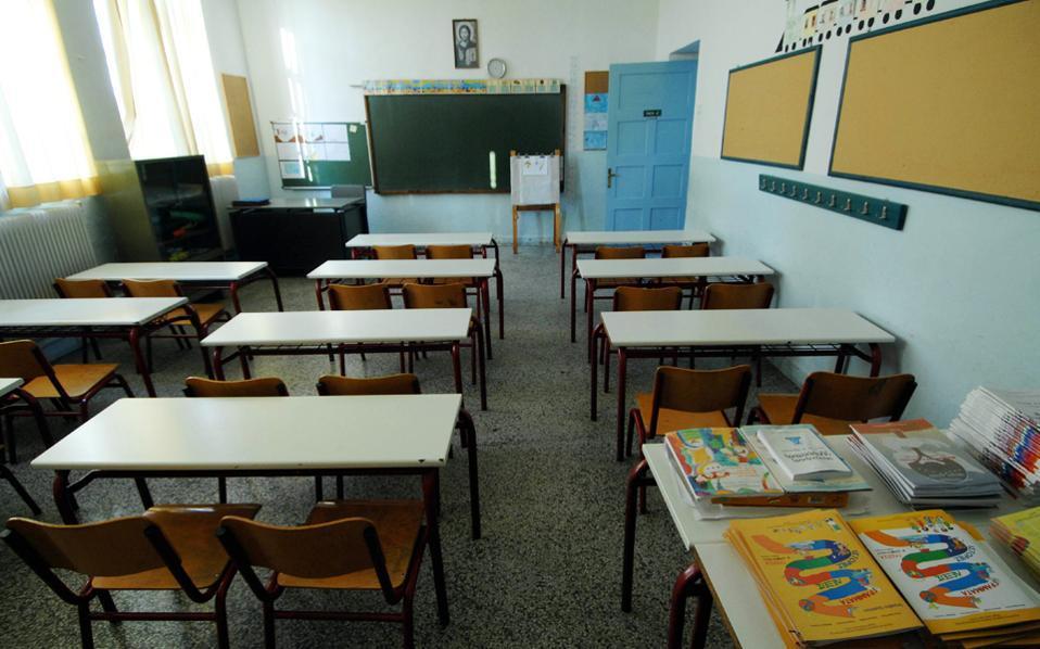 classroom_web
