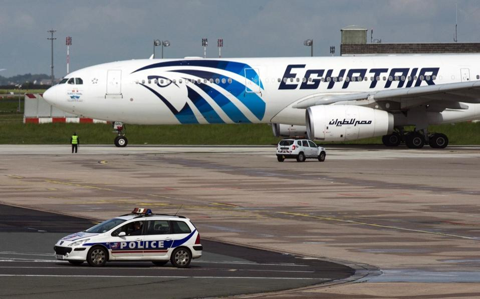 egyptair_airport_web