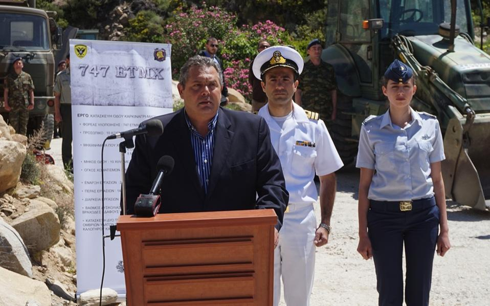 Defense Minister Panos Kammenos speaks during an event on the eastern Aegean island of Icaria on Wednesday, announcing improvements to a central road that will be conducted by the military engineering corps.