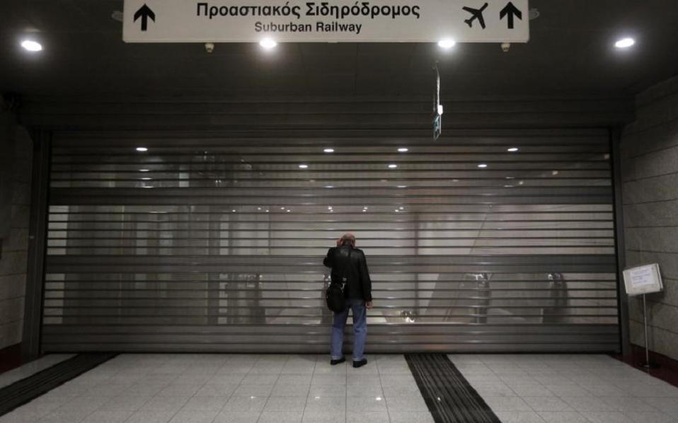 metro_strike_web