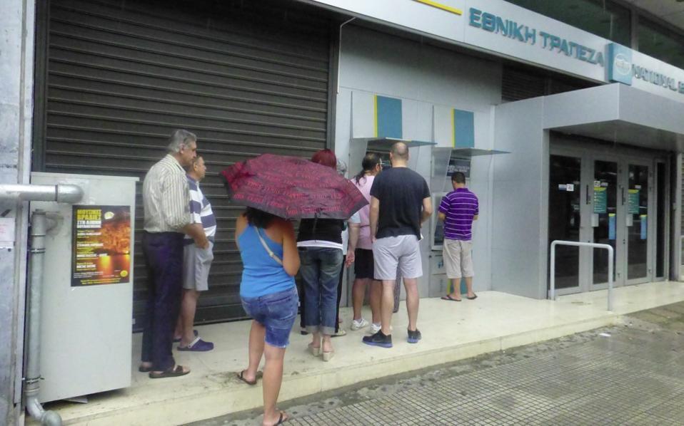 national_bank_umbrella_web