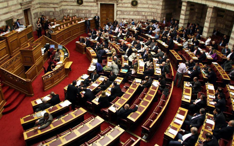 parliament_vote_web-thumb-large