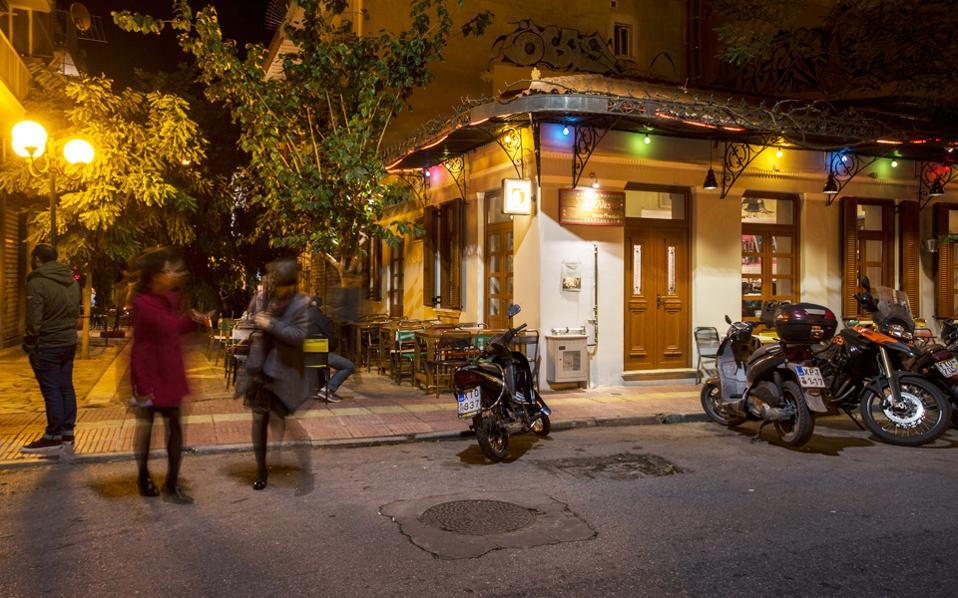'Seychelles' is located in Metaxourgeio, down town Athens.