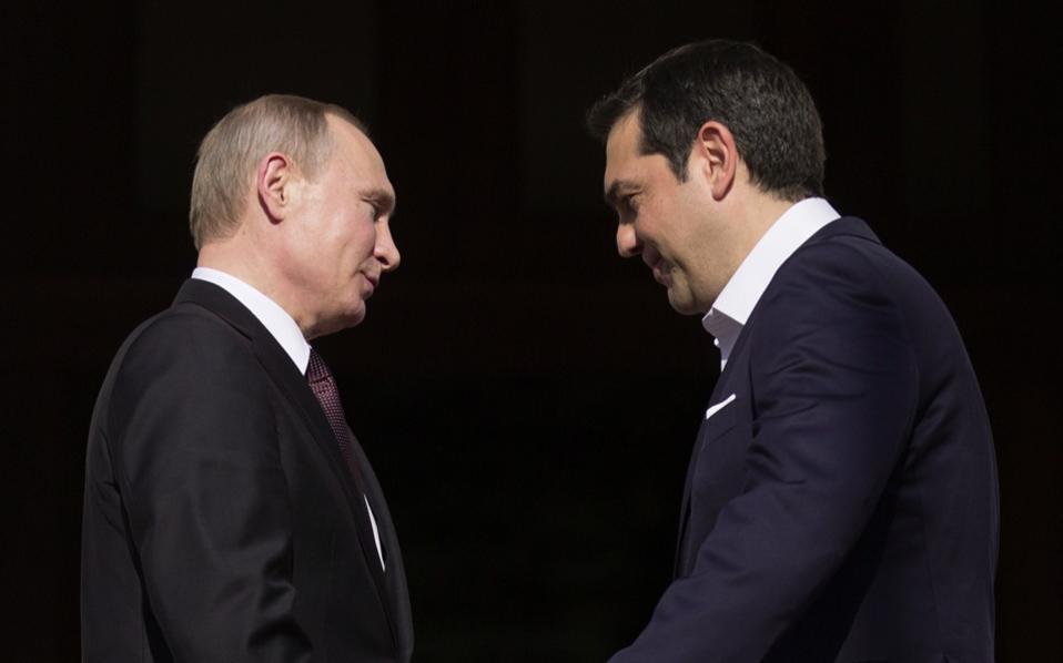 tsipras_putin_maximos